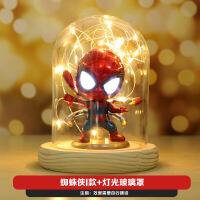 漫威手办生日礼物发光复联4钢铁侠蜘蛛侠玩具模型摆件 二次元动漫
