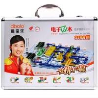 包邮 迪宝乐2014第二代 3198拼电子积木益智积木 儿童早教启蒙玩具 铝合金包装