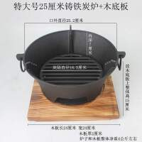特大号铸铁炭炉生铁碳炉子炭烧烤炉火锅铁炉家庭炭火炉烧炭烤肉炉