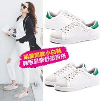 奥古狮登情侣款板鞋休闲鞋女韩版平底低帮单鞋复古小白鞋
