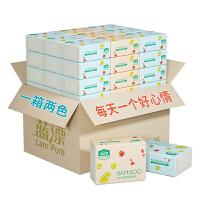【第二件0元】蓝漂竹浆本色抽纸32包 240张/包