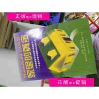 【二手旧书九成新经济】(正版5 )家里的黄金9787221070487 /史?