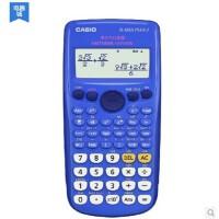 CASIO 卡西欧 FX-82ES PLUS 初中高中 学生用计算器 科学函数计算器 考试用