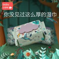babycare婴儿手口专用湿巾 新生儿宝宝湿纸巾 80抽带盖加厚花鸟款湿巾*12连包
