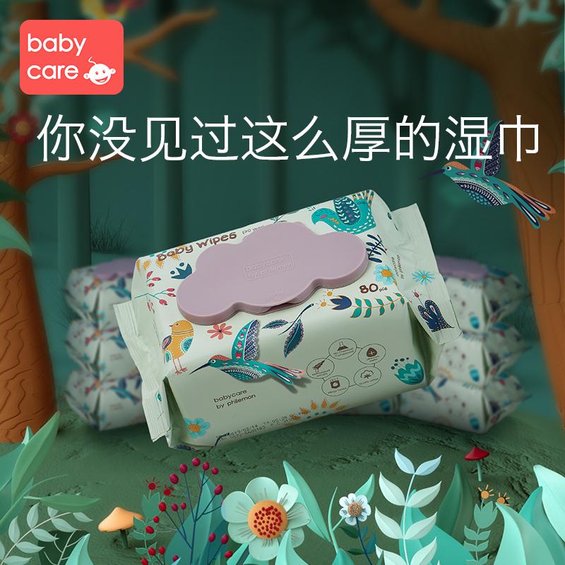 babycare婴儿手口专用湿巾 新生儿宝宝湿纸巾 80抽带盖加厚花鸟款湿巾*12连包 加厚 高含水量 弱酸性PH ,滋润宝宝肌肤