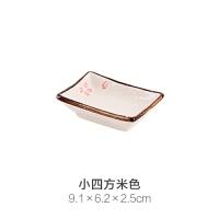 陶瓷方盘日式小碟子早餐盘创意家用餐具装菜盘子陶瓷盘菜盘