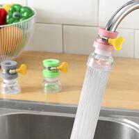 (包邮)厨房水龙头防溅头嘴延伸器过滤器家用自来水花洒净水器节水器