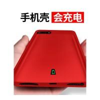 移动电源 适用苹果手机壳背夹听歌无线充电宝���电池移动电源适用iPhone