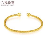 六福珠宝编织款黄金手镯大人开口弹力足金手镯计价L07TBGB0003
