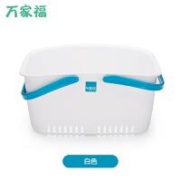 韩国进口洗澡筐手提沐浴篮浴室收纳篮塑料浴框大容量游泳洗浴篮子