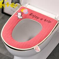 韩式卡通马桶垫坐垫通用孕产妇马桶垫旅行一次性马桶圈坐便套孕妇