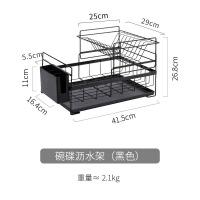 【好货】创意沥水架双层晾放碗筷碗碟碗盘置物架厨房收纳盒储物架