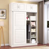 欧式衣柜推拉门简约现代小户型经济移门衣橱卧室实木板式简易组装