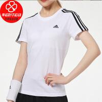 Adidas/阿迪达斯短袖女装新款运动服跑步训练休闲半袖舒适透气圆领上衣短袖T恤GL0783