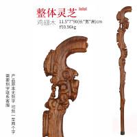 红木雕老人拐杖实木拐棍木质老年人整体灵芝手杖