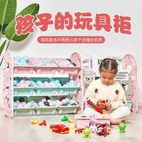 儿童玩具收纳架幼儿园书架家用整理箱宝宝置物架多层组合收纳柜