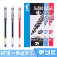 百乐G-1中性笔 百乐G-1水笔 百乐中性笔G-1/百乐中性笔