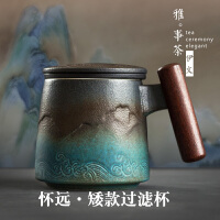 伊文陶瓷 �^�V茶杯 �k公室泡茶杯家用�V茶杯���w�R克杯茶水分�x杯
