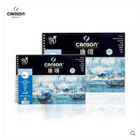 法国康颂canson巴比松水彩本 8k水彩纸写生簿水溶彩铅本200g