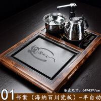 功夫茶具 实木茶盘套装 电热磁炉家用简约喝小号茶台 排水茶海茶托盘