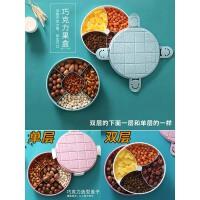 干果盒坚果客厅分格带盖水果糖果盘家用茶几欧式创意瓜子盒子密封