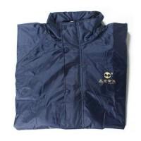 包邮!天堂 N211-2天堂牌雨披 防雨单层雨衣套装 摩托车雨衣分体式雨衣 S、M、L、XL、XXL、XXXL码都有