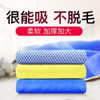 洗车毛巾套装擦车巾吸水不掉毛大号汽车专用抹布用品