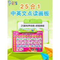 拼音有声点读画板儿童发声挂图婴幼儿中英文益智启蒙玩具识字书