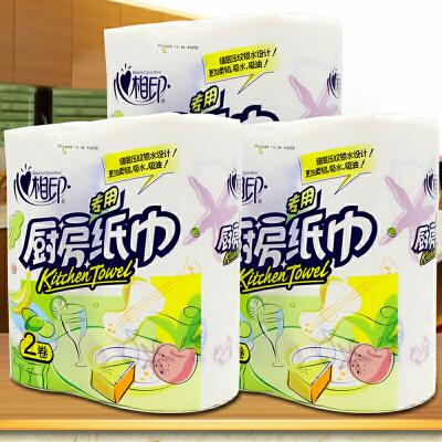 心相印KT102  厨房用纸 料理用纸巾厨房抽纸 吸油纸吸水纸 3提组合 去油去污 厨房专用 安全卫生,超强吸水力。