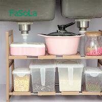 好货家居用品Fasola厨房置物架收纳架调味料储物架塑料调料架落地多层下水槽架