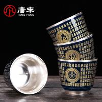 唐丰鎏银杯功夫品茗杯陶瓷小茶杯福禄寿�值ケ�礼盒装