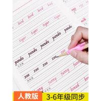 三年级英语字帖上册下册小学生人教版二年级四年级五年级六年级英文字体同步26个字母练习描摹写字练字帖