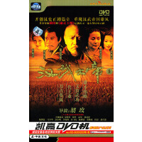 汉武大帝(上部):2005年央视一套黄金强档开年大戏 29集(10DVD)