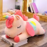 粉色独角兽公仔女孩小马毛绒玩具床上抱枕可爱少女公主大玩偶娃娃(代写贺卡)