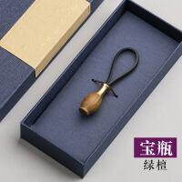红木汽车钥匙扣 中国风男士挂件女 个性创意情侣礼物定制刻字名字