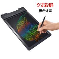 彩屏10寸液晶手写板儿童写字板电子小黑板玩具礼物非磁性画板