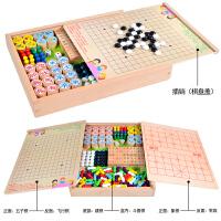 儿童跳棋木制多功能游戏棋五子棋象棋斗兽棋益智玩具