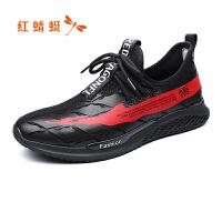 【红蜻蜓限时抢购】红蜻蜓男鞋春新款潮流运动鞋休闲透气潮鞋飞织椰子鞋韩版