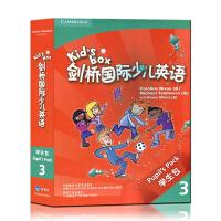 【点读版】剑桥国际少儿英语学生包3 点读版外研社幼儿园少儿英语培训班教材 三 学生用书 KID'S BOX 少儿英语培