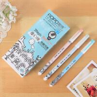 摩幻擦 奥博GP-2021热敏可擦中性笔 0.5mm全针管可擦学生款中性笔