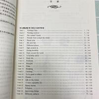 全新英语听力 7年级 基础版 华东师范大学出版社