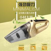 车载吸尘器 无线车内车用照明汽车家用12v大功率充电式强力吸尘器