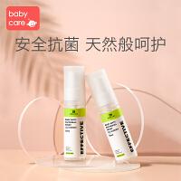 babycare婴幼儿消毒喷雾家用消毒液免洗抗菌喷雾剂便携式50ml*2瓶