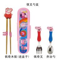 儿童训练学习筷子小猪佩奇餐具宝宝勺叉套装小男孩家用辅助实木快 佩奇实木筷子+佩奇乔治叉勺 三件装