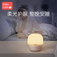 babycare蘑菇灯便携渐亮灯卧室无极调光起夜灯充电婴儿喂奶小夜灯
