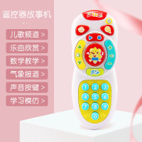 玩具手机儿童0-3岁手机遥控器可咬防口水宝宝音乐故事早教机 音乐故事手机