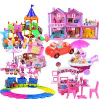 小猪佩奇正品 玩具佩奇过家家儿童别墅屋女孩生日礼品全套佩琦一家组合 豪华七件套 送