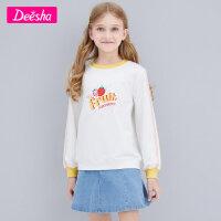 【3件3折预估价:55】笛莎童装女童上衣2021春季新款中大童儿童小女孩洋气印花套头卫衣