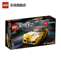 LEGO乐高积木 超级赛车系列76901 丰田GR Supra 儿童玩具男孩女孩生日礼物
