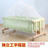 婴儿床实木无漆环保宝宝床童床摇床推床可变书桌婴儿摇篮床TCTCYzf03